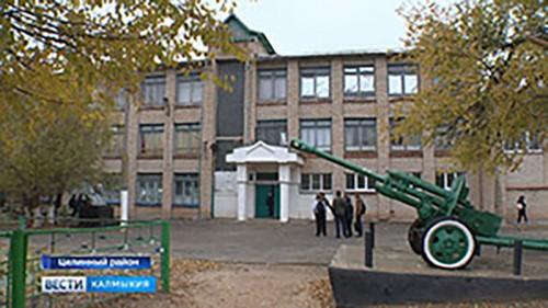 Троицкая школа имени Маршала Жукова отметила своё 140-летие