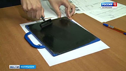 Добровольную дактилоскопическую экспертизу прошли 265 жителей Калмыкии