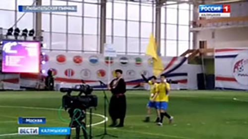 Команда Калмыкии сыграет в полуфинале 1-го чемпионата по футболу среди российских артистов