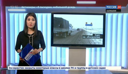 Вести 24 от 27.01.2019