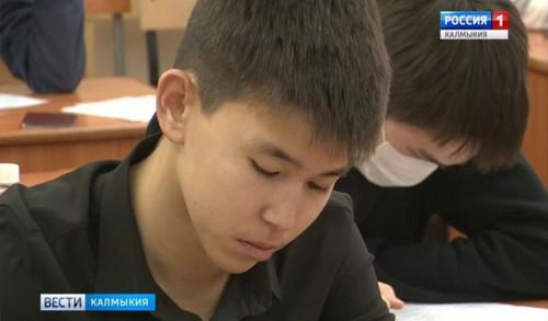 Дан старт региональному этапу Всероссийской олимпиады по математике