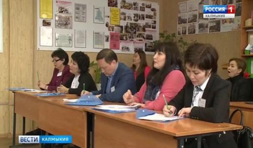 Начался прием документов от молодых учителей на получение единовременной денежной выплаты