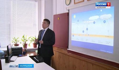 Представители Калмыкии – в полуфинале федерального конкурса «Лидеры России»