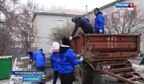 Активисты Калмыкии – участники Всероссийской акции «Снежный десант»