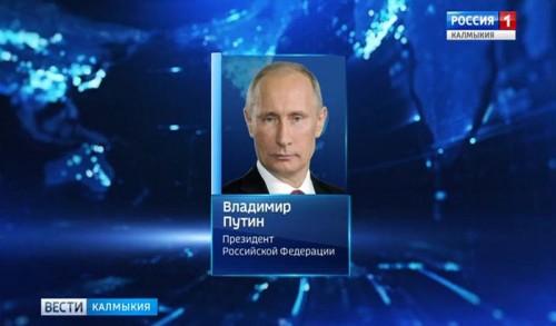 Владимир Путин поздравил буддистов России