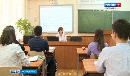 Обязательным экзаменом для девятиклассников станет русский язык