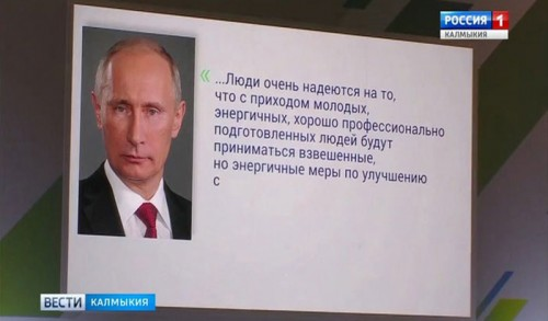 В Ростове-на-Дону стартует региональный полуфинал конкурса управленцев