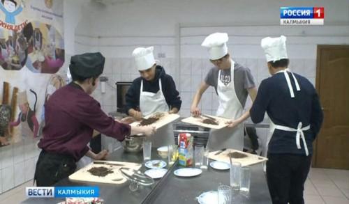 Бесплатный кулинарный мастер-класс для элистинских школьников состоялся в Элисте
