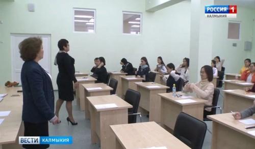 Школьники Калмыкии принимают участие в олимпиаде по английскому языку
