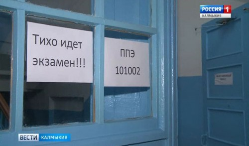 Девятиклассники сдают обязательный экзамен по русскому языку