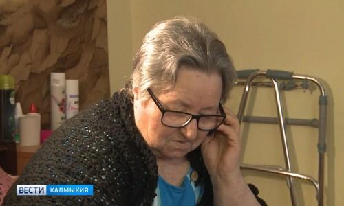 В Элистинском доме престарелых и инвалидов состоится благотворительная акция