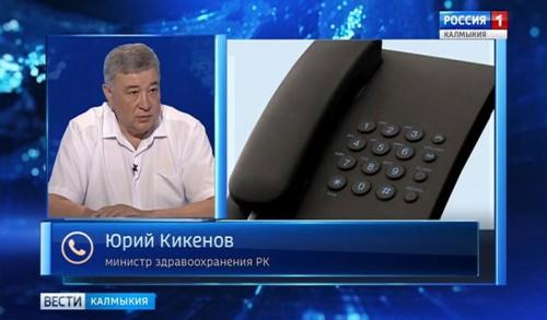 Медицинская помощь должна стать доступной во всех населённых пунктах России