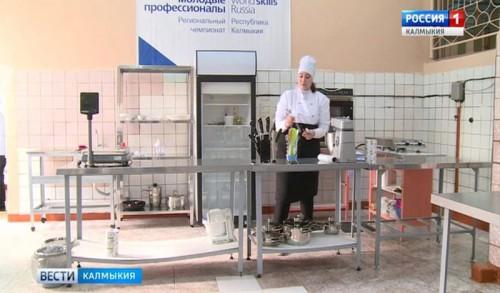 Открылся четвертый региональный Чемпионат «WorldSkills Russia»