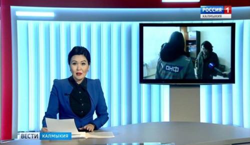 Вести «Калмыкия»: вечерний выпуск 04.03.2019