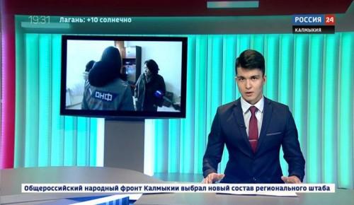 Вести 24 от 04.03.2019