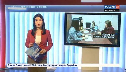 Вести 24 от 17.03.2019