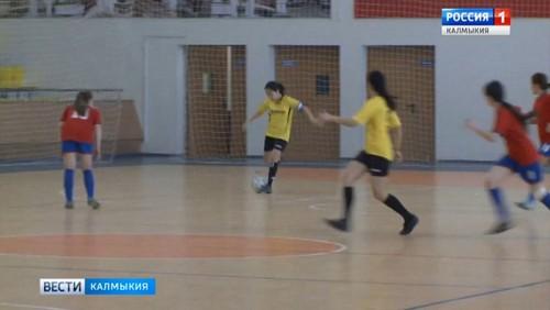 В Элисте завершился турнир по мини-футболу среди женщин