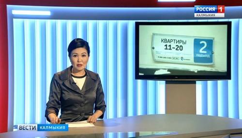 Вести «Калмыкия»: вечерний выпуск 18.03.2019