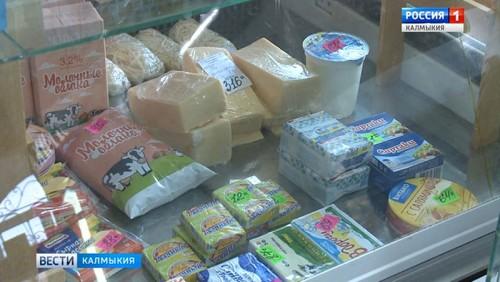 В Элисте выявили фальсификат молочного жира