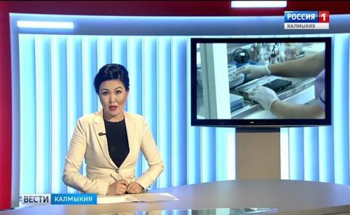 Вести «Калмыкия»: вечерний выпуск 19.03.2019