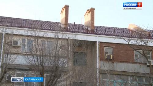 В Калмыкии продолжается реализация программы капремонта многоэтажек