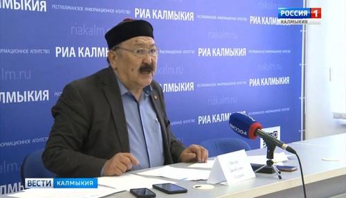 Объявлен конкурс на создание юбилейной атрибутики к 100-летию автономии Калмыкии
