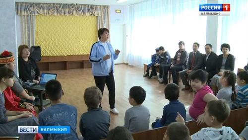 Элистинский реабилитационный центр для детей отмечает юбилей
