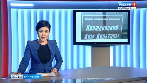 Бату Хасиков отправился с рабочим визитом в Юстинский район