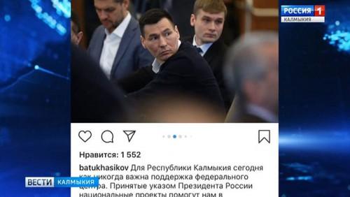 Бату Хасиков принял участие в выездном совещании по реализации нацпроектов