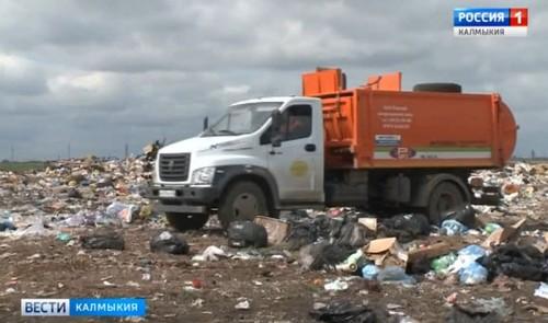 Калмыкия на грани мусорного коллапса
