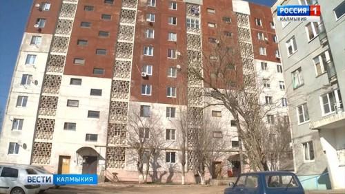 Государственная жилищная инспекция подвела итоги 1-го квартала