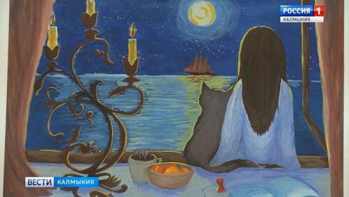 «Нарисуй свою мечту»