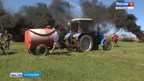 В Калмыкии провели ликвидацию условного ландшафтного пожара