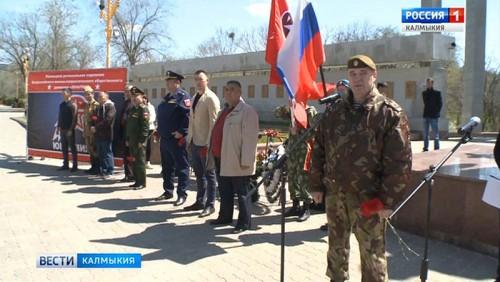 На территории Яшкульского района будут проходить поисковые работы