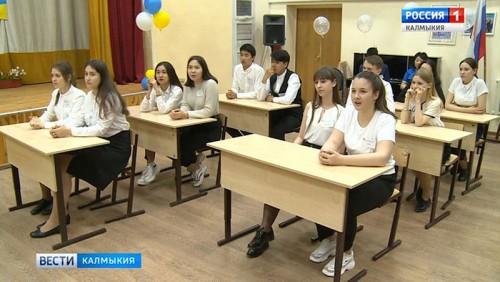 Сегодня завершается конкурс «Педагог года Калмыкии»