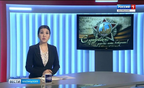 Вести «Калмыкия»: вечерний выпуск 25.04.2019