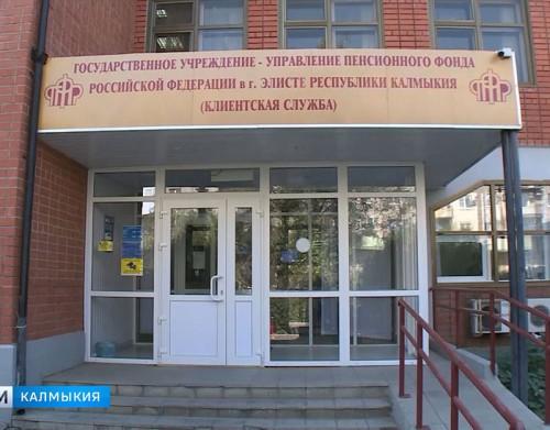 10 тысяч рублей ко Дню Победы