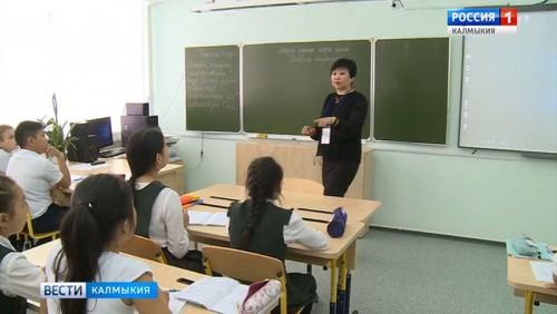 В поселке Адык учителя родного языка дали мастер-классы