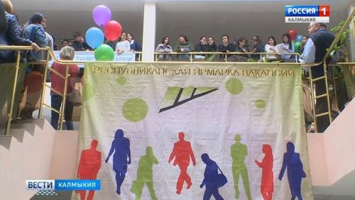 В Национальной библиотеке проходит молодежная ярмарка вакансий