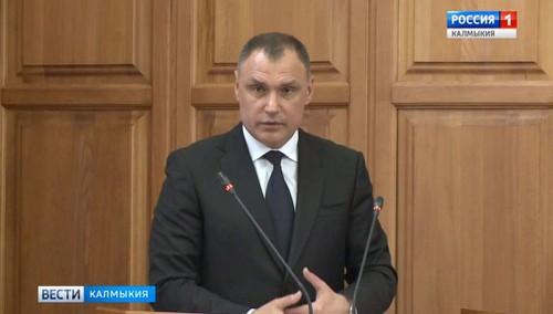 Депутаты утвердили Юрия Зайцева на должность и.о. председателя правительства Калмыкии