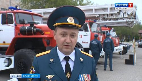 Калмыцкие огнеборцы отмечают профессиональный праздник