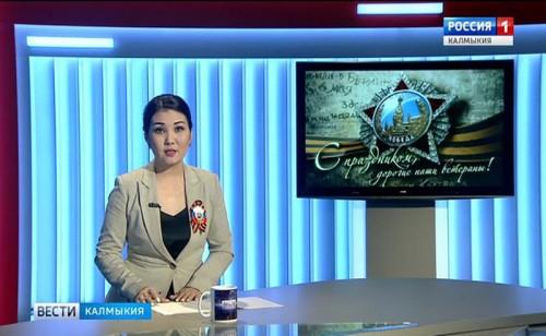 Вести «Калмыкия»: вечерний выпуск 07.05.2019