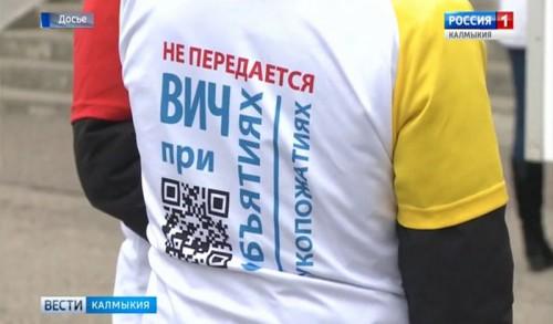 В Калмыкии выявлено 5 новых случаев заражения ВИЧ
