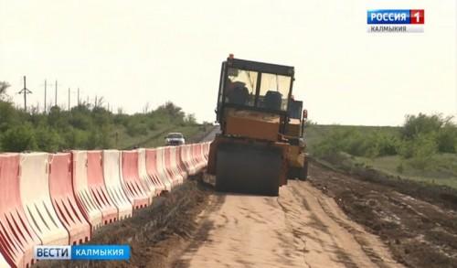 Свыше 200 километров федеральных трасс Калмыкии будут обновлены