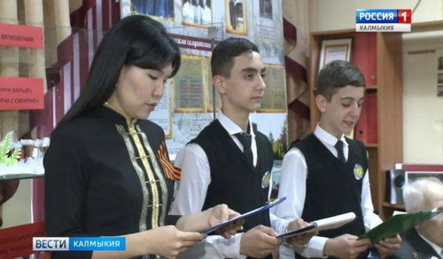Память национальных героев увековечили учащиеся второй элистинской школы