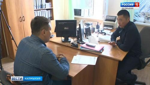 В Калмыкии действует «Агростартап»
