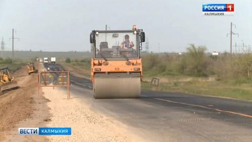В Элисте будут отремонтированы дороги