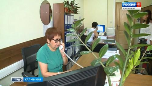 Шестнадцать жителей региона обратились за оформлением досрочной пенсии
