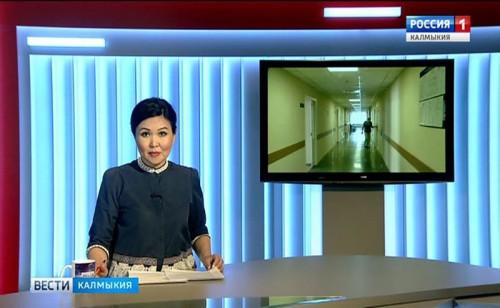 Вести «Калмыкия»: вечерний выпуск 21.05.2019