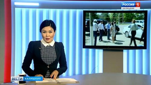 Вести «Калмыкия»: выпуск 28.05.2019 на калмыцком языке